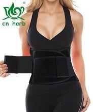 CN Herb Womens Waist Cincher Trainer Body Girdle Corset Gym Workout Sport Shaper