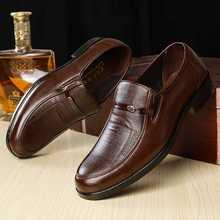 Mazefeng zapatos de vestir de cuero para hombre, calzado de negocios, de punta redonda, sin cordones, para primavera y otoño, 2019
