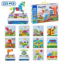 223 шт электрическая дрель, винтовая группа, игрушечная гайка, набор инструментов для разборки, сделай сам, 3D головоломка, игрушки для детей, развивающие игрушки, детский подарок
