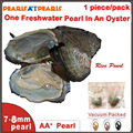 100pcs 7-8mm Single AA+ Rice Cultured Fresh Water Pearl with Vacuum Packed Pearl in Oyster with Natural Pearls