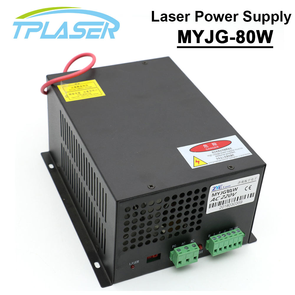 80W CO2 Laser Power Supply for CO2 Laser Engraving Cutting Machine MYJG-80W co2 laser machine laser path size 1200 600mm 1200 800mm