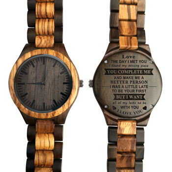 To My Love-You Are The Missing Piece Engraved Wooden Watch Fashion Casual Sports Wood watches Birthday Anniversary Gifts