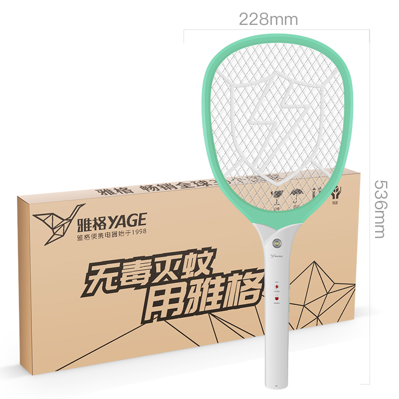 Купить с кэшбэком YAGE Electric Mosquito Swatter Mosquito Killers usb Pest Control Bug Zapper Reject Racket Trap 2200V Electric Shock with Lights