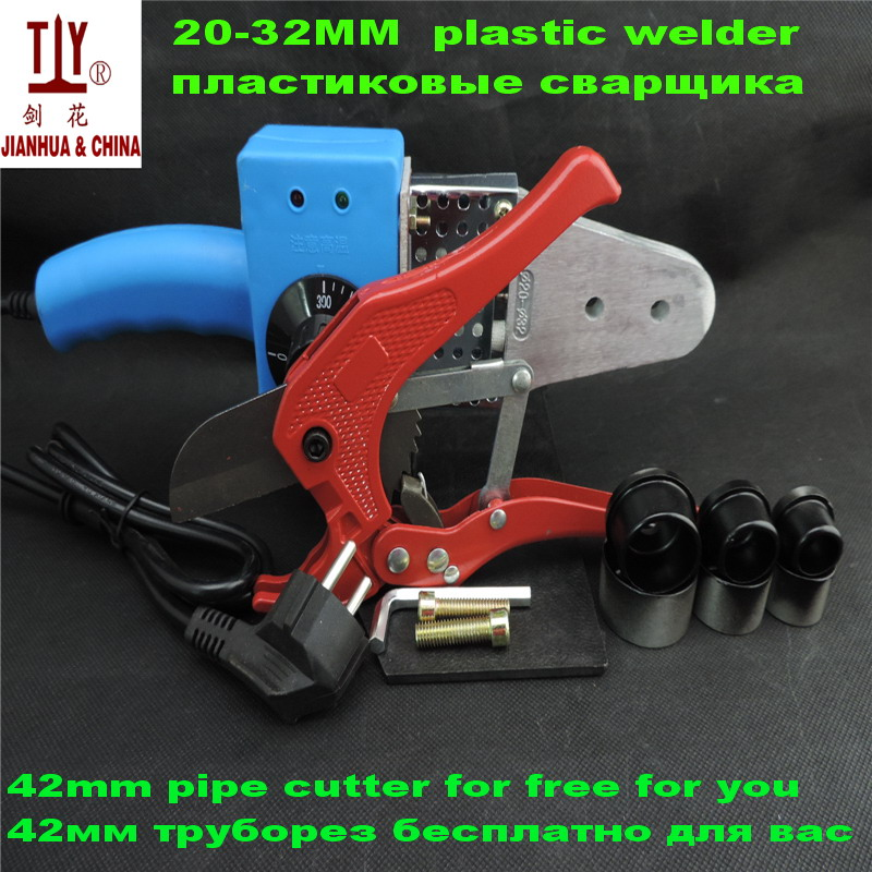 Free Shipping 20-32mm 220/110V Plumbing Tools Plastic Pipe Welder Pvc Welding Machine Ppr Welding Machines With Cutter Paper Box