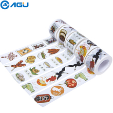 AAGU 1PC Fresh Chinese Dish Knot Bird Paper Washi Tape Stationery Wide Paper Masking Tape Adhesive Decorative Album DIY Tape