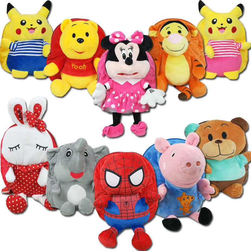 2018 High Quality Cute Animal Cartoon 1-3 Year Old Children Plush Backpack Small Bag Shoulder Bag Kindergarten Baby Infant