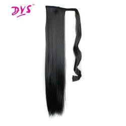 Deyngs 60 см длинный прямой зажим в хвосте волос накладные волосы конский хвост шиньон с заколками синтетические волосы конский хвост