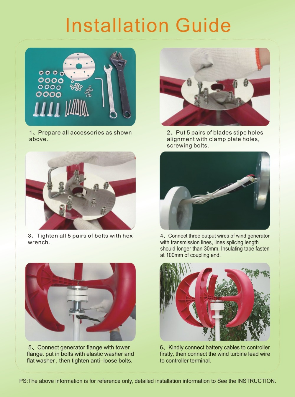 Installation Guide of vertical wind turbine