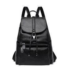 Women Backpack School Bags For Teenager Girls PU Leather Zipper Lock Black Feminina Mochila Female Backpack Fashion Sac A Dos push lock detail pu backpack