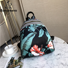 2018 rucksack women backpack nylon flower travel back bag pack school backpack bags for teenage girlsirls sac a dos femme