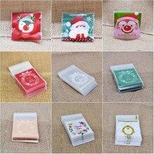 100 шт, Рождественская посылка для печенья, конфет, Подарочная сумка, сделай сам, самоклеющиеся полипропиленовые пакеты для рождества, домашняя Праздничная упаковка, украшение для выпечки