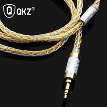 QKZ 0.75mm 8 Core Upgraded Silver Plated Cable 3.5 Earphone Upgrade Cable for VK1 VK2 VK4 VK5(China)