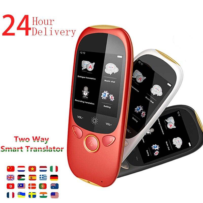 BOELEO K1 AI Synchronous Voice 45 Multilingual Portable Intelligent Voice Translator 2.0inch Screen Instant Voice Translator BOELEO K1 AI Synchronous Voice 45 Multilingual Portable Intelligent Voice Translator 2.0inch Screen Instant Voice Translator