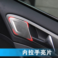 2016 Hot 3pcs Set Stainless Steel Trim Doors Hand Clasping Decoration Cover For Volkswagen VW Golf