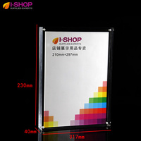 Photo Frame Double Sided Acrylic Magnetic Frame With Polished Edges Clear Picture Frame A4 Portrait Or
