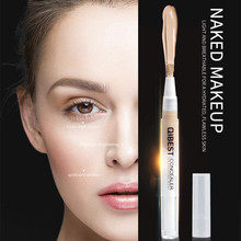 Popular global fashion girl eye makeup rotating concealer pen waterproof anti-sweat repair capacity bar brightening nude