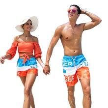 Летние дышащие плавки для мужчин и женщин, Купальники больших размеров для серфинга, спортивные шорты для бега, парные быстросохнущие пляжные тренировочные брюки