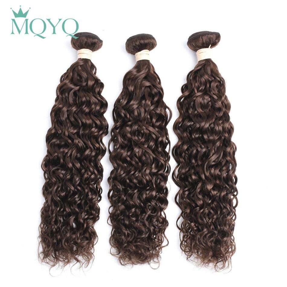 MQYQ Per Colored 3pcs/lot Peruvian Human Hair Weave Bundles Water Wave #4 Light Brown Color Non Remy Hair Weaving 8-26 Inch