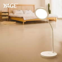 YAGE Disc White-Warm-Nature Led Table Lamp 1200mAh Battery USB Desk Lamp Stepless Dimming Touch Desk Light Hose Table Light T403