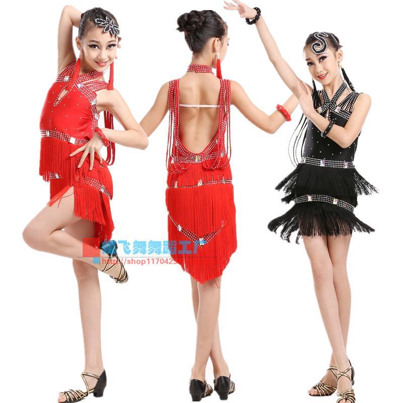 Adult Child Latin Dance Costume Senior Diamond Tassel Latin Dance Dress For Women/child Latin Dance Competition Dresses S-4XL