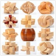 الصين الكلاسيكية ثلاثية الأبعاد خشبية لغز قفل اللعب مكعب لعبة أطقم منمذجة تصميم الدماغ دعابة ألعاب تعليمية للكبار الأطفال