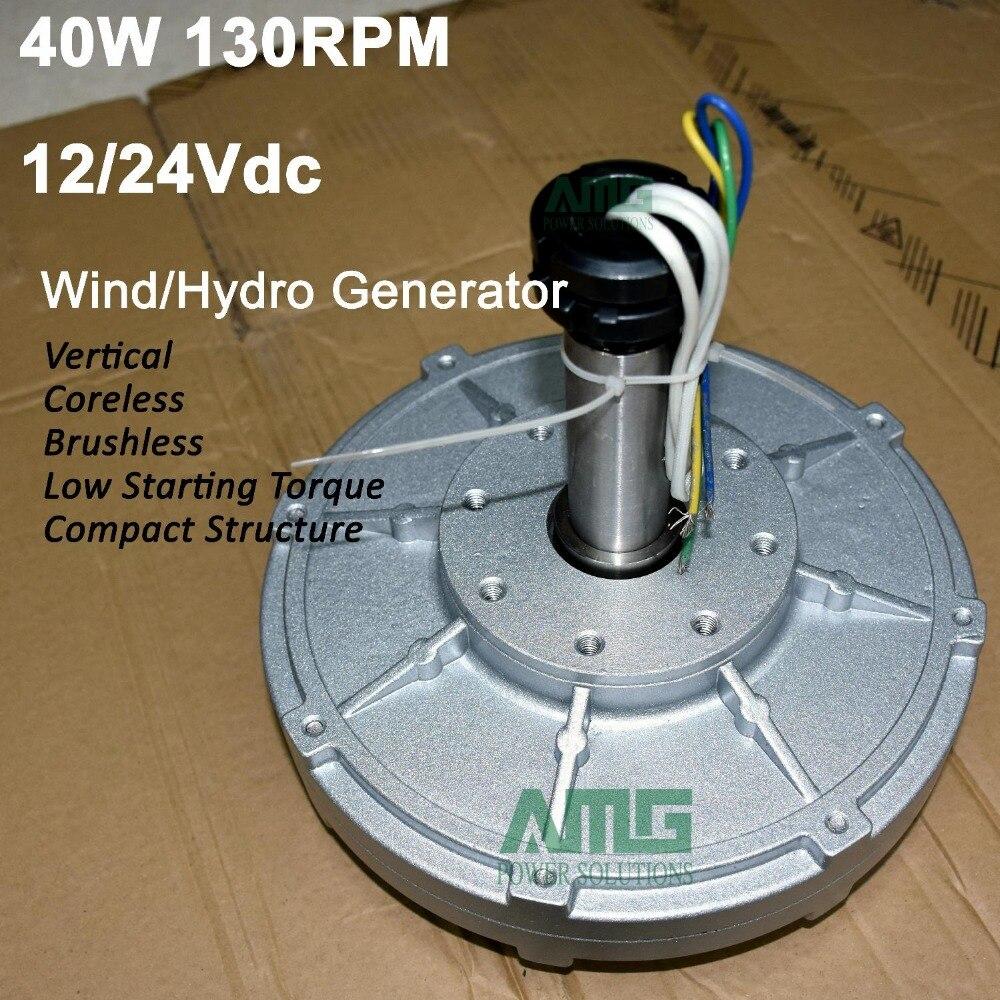 30 W 40 W 50 W 60 W 80 W 130 200 250 300 RPM 12 24Vdc A Bassa Velocità A Bassa start Up per il FAI DA TE A Magnete Permanente Generatore Coreless alternatore