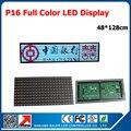 Китайский производитель прямые поставки 48 * 128 см p16 из светодиодов табло на открытом воздухе водонепроницаемый из светодиодов дисплей работает текст