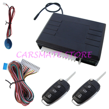 Remote Keyless Entry System with 2 Flip Key Remote Transmitters Remote Lock / Unlock / Trunk Release for DC 12V Cars Carsmate