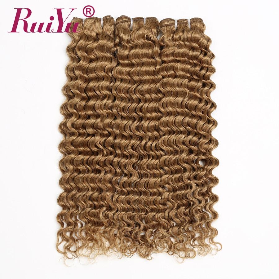 Honey Blonde Bundles RUIYU Deep Wave Bundles 27 Colored Blonde Hair Extensions Human Hair 3 Bundles