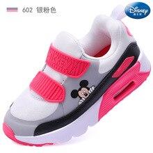 Детская спортивная обувь Дисней на каждый день, осенне зимняя новая нескользящая обувь с мягкой подошвой для мальчиков и девочек