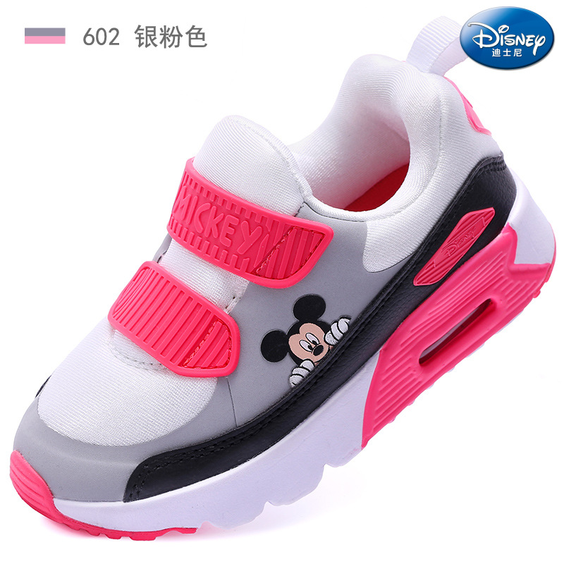 Disney Children's Sports Casual Shoes Autumn And Winter New Boys Soft Bottom Anti-slip Air Cushion Shoes Running Shoes Girls