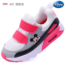 Disney childrens sports casual shoes autumn and winter new boys soft bottom anti slip air cushion shoes running shoes girls