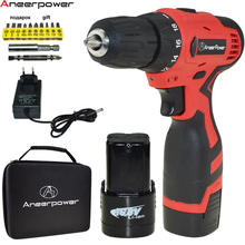 16.8v Double Speed Electric Drill Cordless Battery Power Tools Mini Screwdriver Batteries