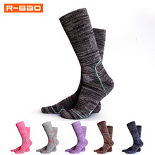 Skiing Socks (3 Pairs/lot) R-BAO/RB3326 Cotton Men Women Sports Warm Outdoor Hiking