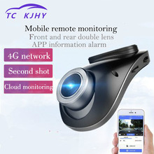 Dash Camera Rear View Mirror Hidden Wireless WIFI DVR Car Dash Cam font b GPS b