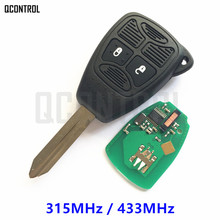 QCONTROL Car Remote Key for JEEP Commander Patriot Compass Grand Cherokee Liberty Wrangler 315MHz / 433MHz