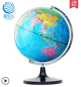 32 cm le globe du monde versions chinoise et anglaise géographie aides pédagogiques école ouverture cadeau pour les enfants