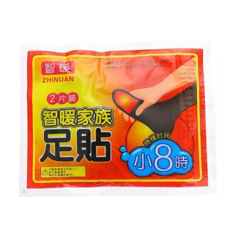 1 Paar (2 Stücke) Fuß Wärmer Aufkleber 8 Stunden Winter Anhaltende Wärme Pad Klebstoff Patches Paste Fußpflege Werkzeug