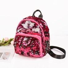 Модный школьный рюкзак с блестками для девочек, женские рюкзаки для путешествий, Детский рюкзак, Детская сумка с блестками, Прямая поставка, mochila feminina