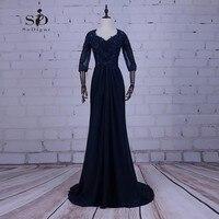 네이비 블루 이브닝 드레스 플러스 크기 싼 쉬폰 긴