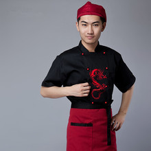 Chinese style Short -sleeve Chef service Embroidered dragon Hotel working wear Restaurant work clothes Tooling uniform cook Tops