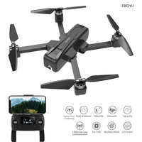JJRC X11 5G WiFi FPV Brushless Motor 2K Wide Angle HD Camera GPS Dual Mode Positioning Foldable RC Drone Quadcopter GPS Drone