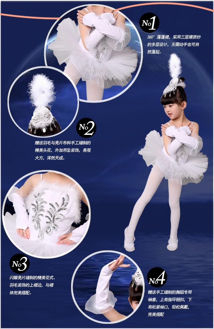 Costumes Kids Wear Ballerina 5