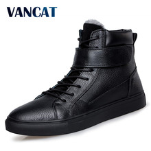 Vancat большой Размеры Для мужчин ботинки из натуральной кожи модные Для мужчин кожаные сапоги зимние Мужская обувь Роскошные брендовые ботинки для Для мужчин