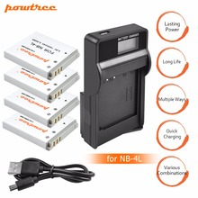 цена на 4Pcs 1400mAh NB-4L NB 4L NB4L Batteries+LCD USB Charger for Canon IXUS 60 65 80 75 100 I20 110 115 120 130 IS 117 220 225 L20