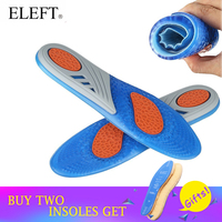 ELEFT Silicone Gel Insoles Navy Blue Comfortable Shoe Insoles Shock Sole Men Insoles Shoes Pad Pads