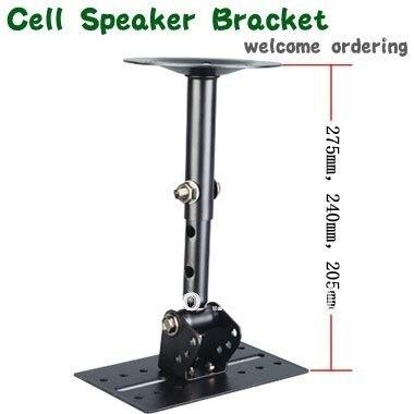 Portable Speakers Objective Free Shipping 2pcs/lot Peerless Universal Speaker Mount Sp-16p Speaker Bracket Black Colour Metal Stand Bearing Weight20kg Speakers