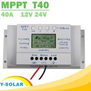 Image 1 - MPPT T40 40A ソーラー充電レギュレータ 12 V 24 V 自動 Lcd ディスプレイコントローラ負荷デュアルタイマー制御のための街路灯システム
