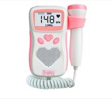High precision Doppler listen baby monitor fetal monitor test medical no radiation pregnant women household stethoscope