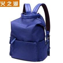 Довольно стиль чистый цвет нейлон женщины рюкзак студент школы мешок книги отдыха рюкзак сумка